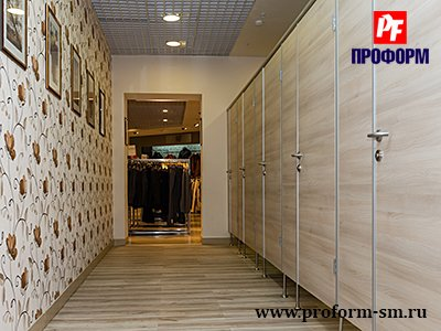 Fitting rooms for shops №2