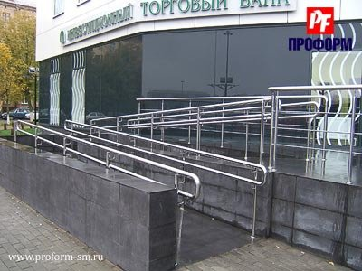 Fences for ramps №2