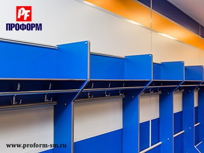 Lockers from HPL for fitting rooms for sports teams №3